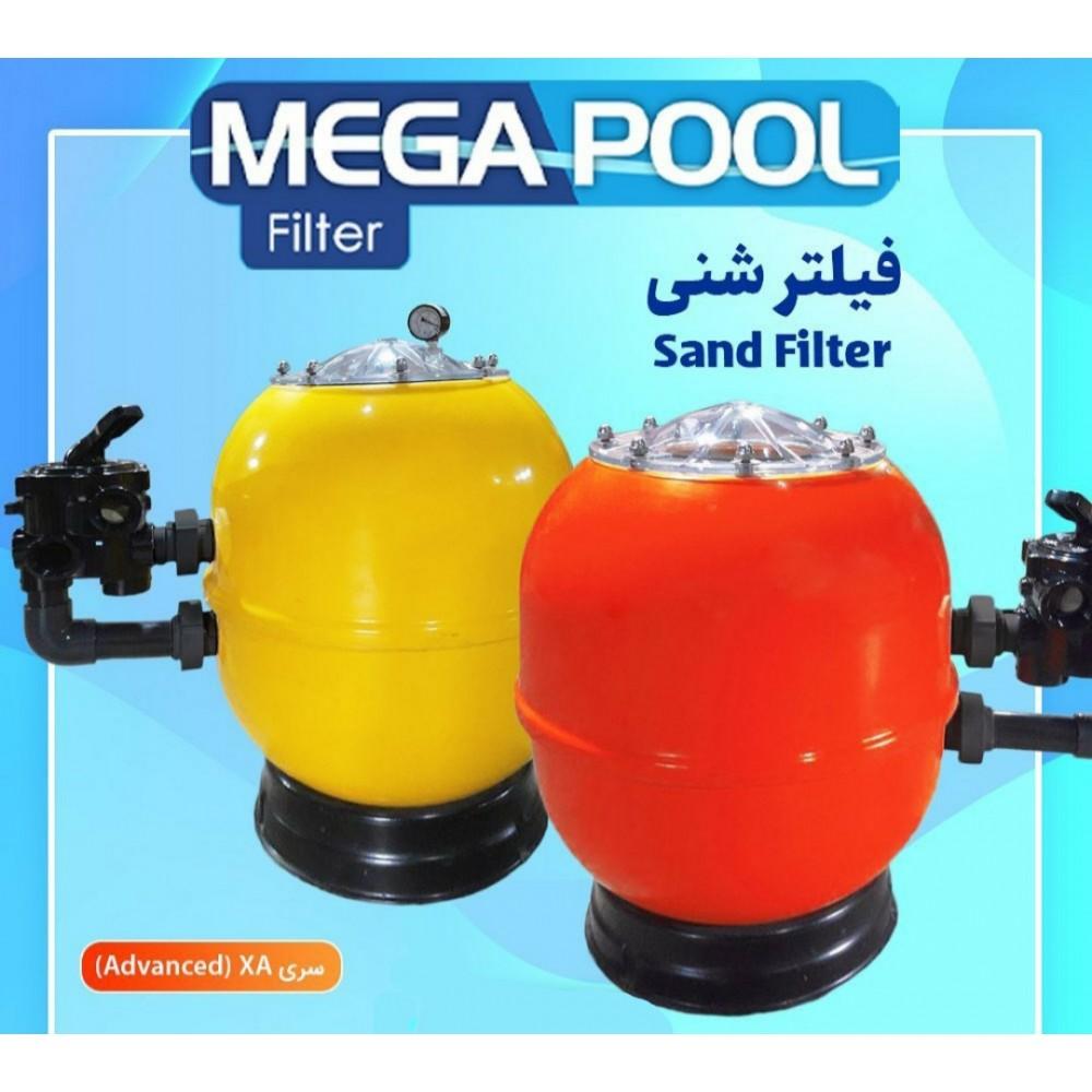 فیلتر شنی مگاپول